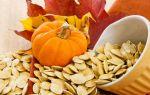 Сырая и вареная тыква полезные свойства для детей и мужчин