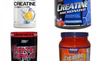 Креатин:свойства и побочные эффекты, состав, как правильно принимать креатин