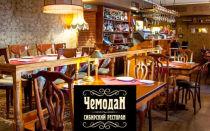 Обзоры лучших ресторанов москвы, самые интересные заведения