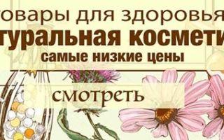 Нут — турецкий горох: полезные свойства и состав