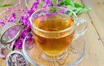 Иван-чай: лечебные свойства и состав