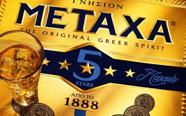 Греческие коньяки и бренди – названия и цены известных национальных марок
