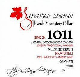 Где купить грузинское вино в СПб – 5 магазинов, где можно выбрать лучшие марки