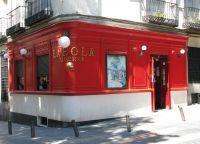 Где вкусно и недорого поесть в Мадриде – 15 бюджетных вариантов для туриста