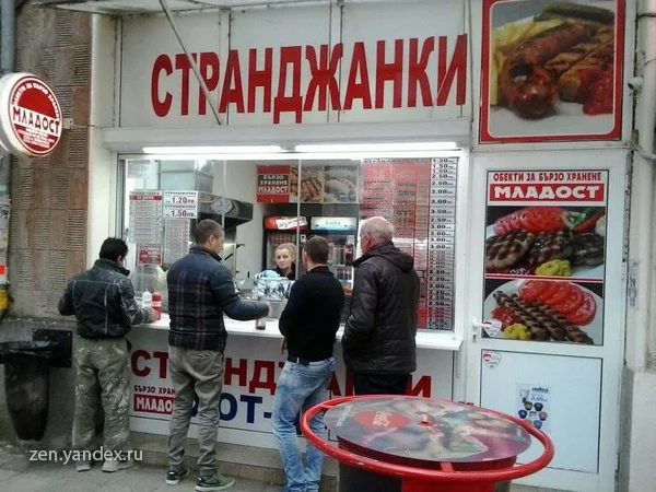 Где вкусно и недорого поесть в Бургасе, Болгария: цены в кафе, адреса, меню