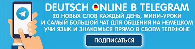 Шнапс в Германии – интересные факты, известные марки, особенности употребления