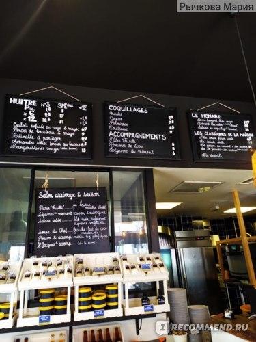 Где в Париже недорого поесть устриц – как выращивают и подают устриц во Франции