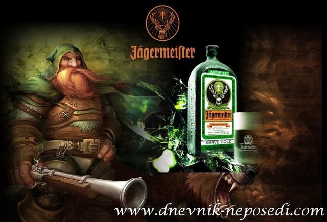 Алкоголь в Германии – ТОП популярных немецких крепких спиртных напитков
