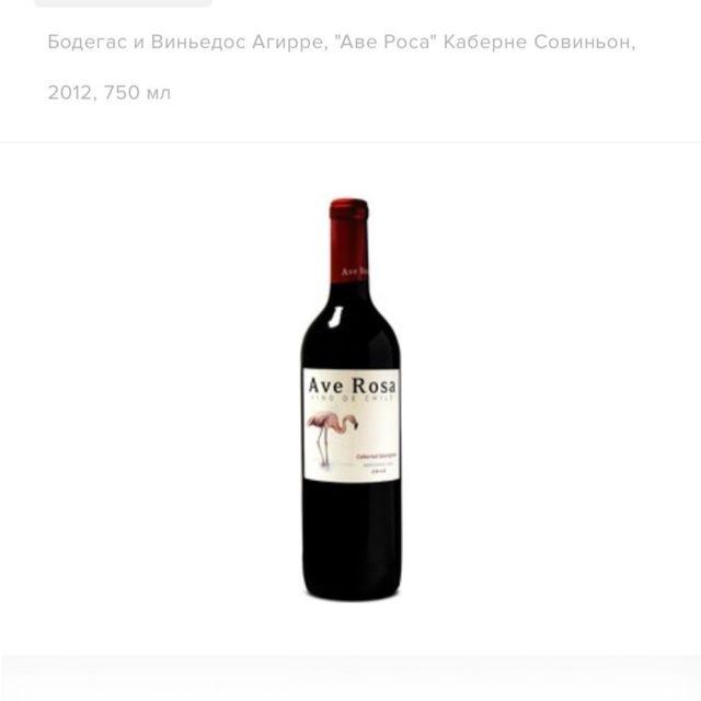 Дегустация вина в СПб: обзор лучших винных бутиков и магазинов