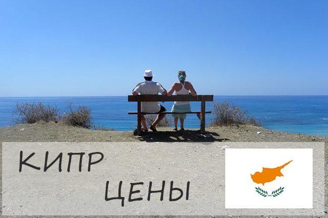 Традиционные алкогольные напитки Кипра: что попробовать, сколько стоит