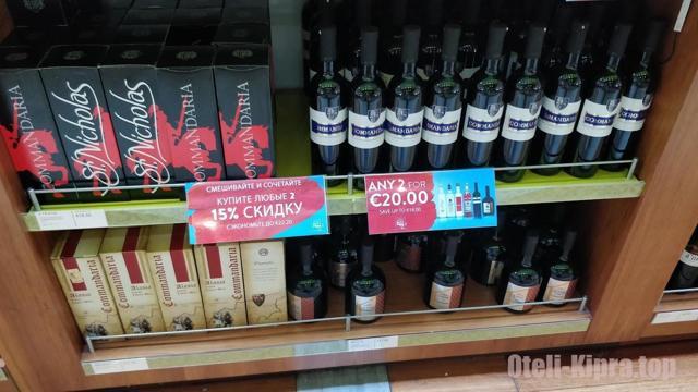 Коммандария – самое знаменитое вино Кипра