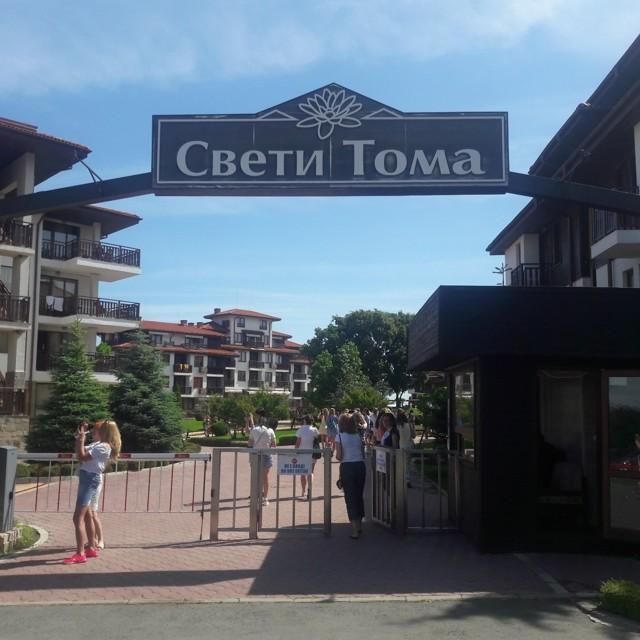 Где вкусно и недорого поесть в Солнечном Береге, Болгария