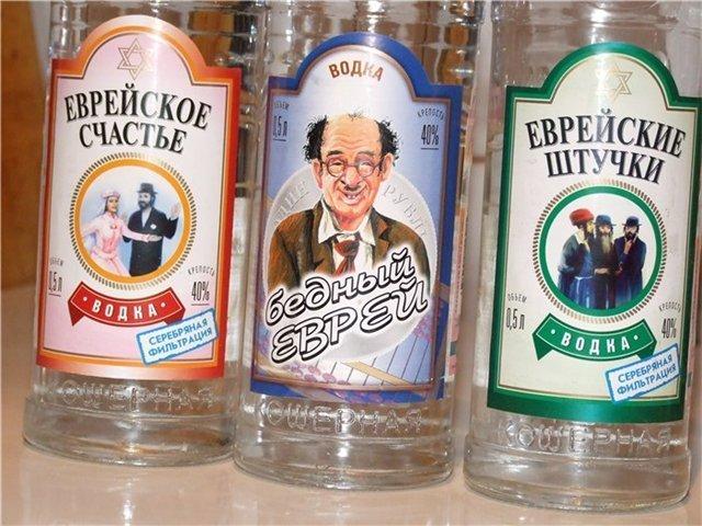 Израильская водка – каким бывает самый популярный еврейский алкоголь