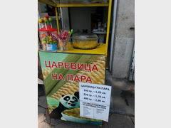 Сколько стоит поесть в Болгарии: цены на питание в кафе и ресторанах