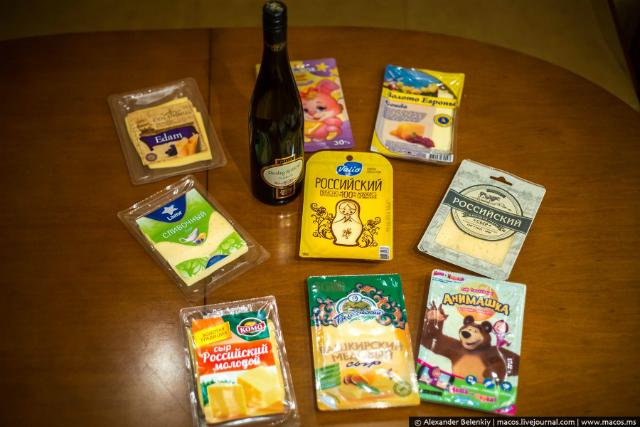 Как правильно выбрать хороший сыр в магазине