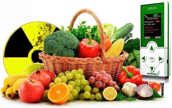 Токсичные и опасные элементы в пищевых продуктах