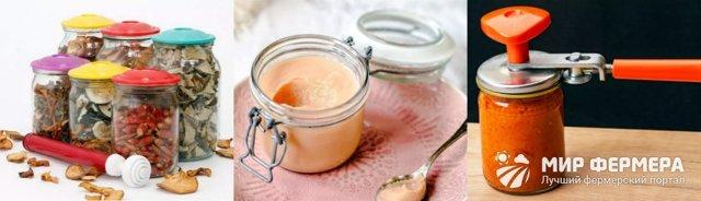 Домашнее консервирование продуктов: плюсы и минусы