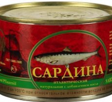 Сардина - фото, описание, состав, калорийность