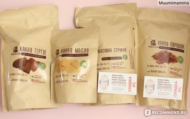 Натуральное масло какао применение в косметологии и кулинарии, полезные свойства и химический состав
