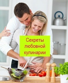 Пищевые консерванты и их свойства
