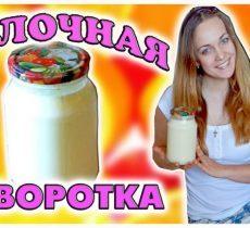 Молочная сыворотка: польза и вред, фото, описание и свойства