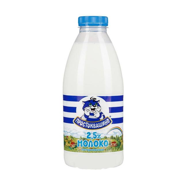Как правильно выбрать хорошее молоко в магазине и на рынке