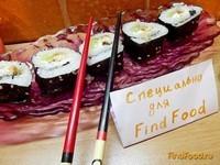 Угорь: фото, описание рыбы, состав и калорийность, полезные свойства и вред