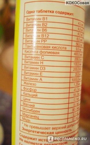 Состав лимонада: чем опасна современная «шипучка»