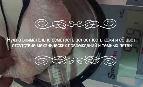 Куриные окорочка (ножки) польза и вред для организма, калорийность и химический состав